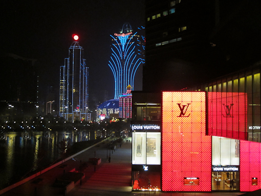 Louis Vuitton Maison @ One Central, Macau
