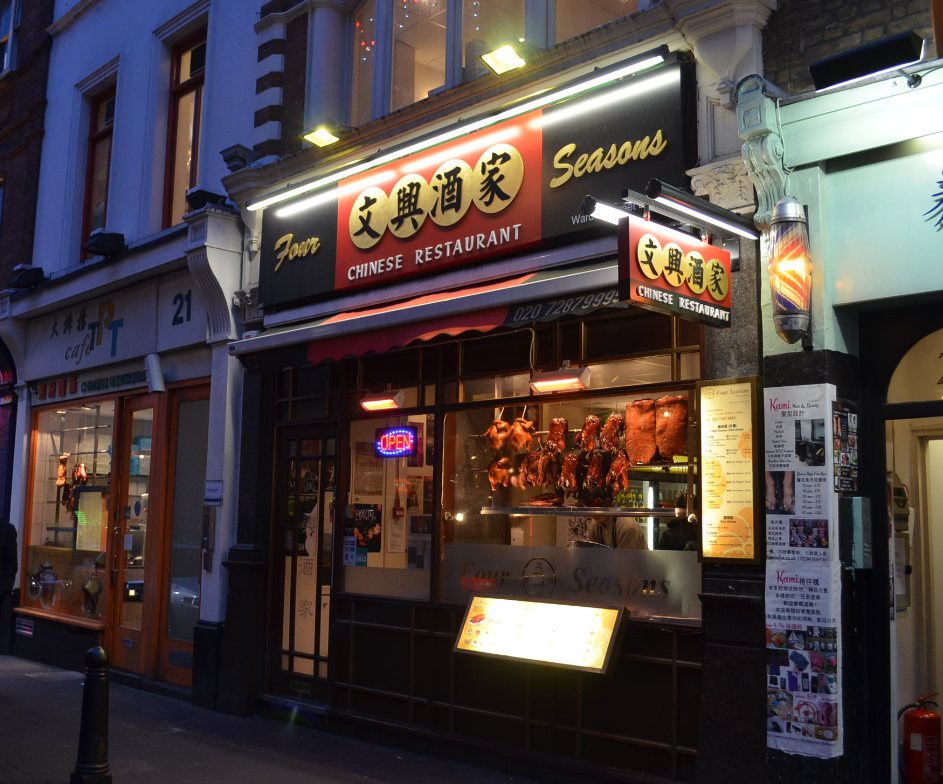 London Chinatown Restaurants Four Seasons And Plum Valley