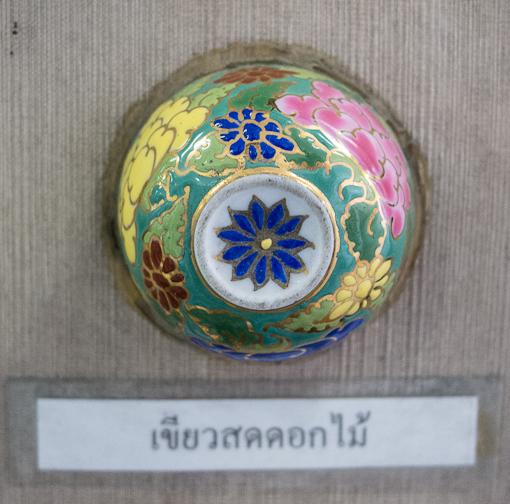 erawan-8