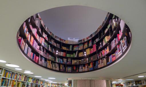 livraria da vila-8