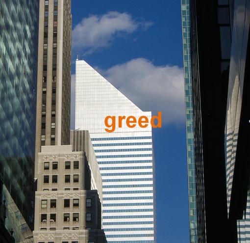 citi-greed