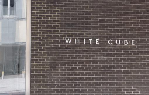 whitecube-1