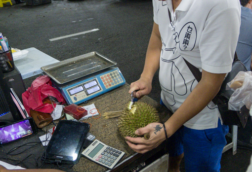 durian-6
