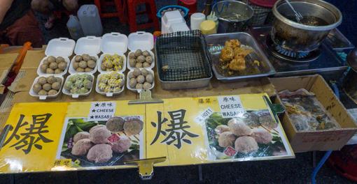 ss2-streetmarket-14