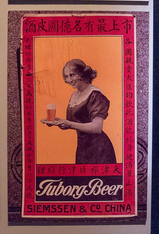 beer museum-31