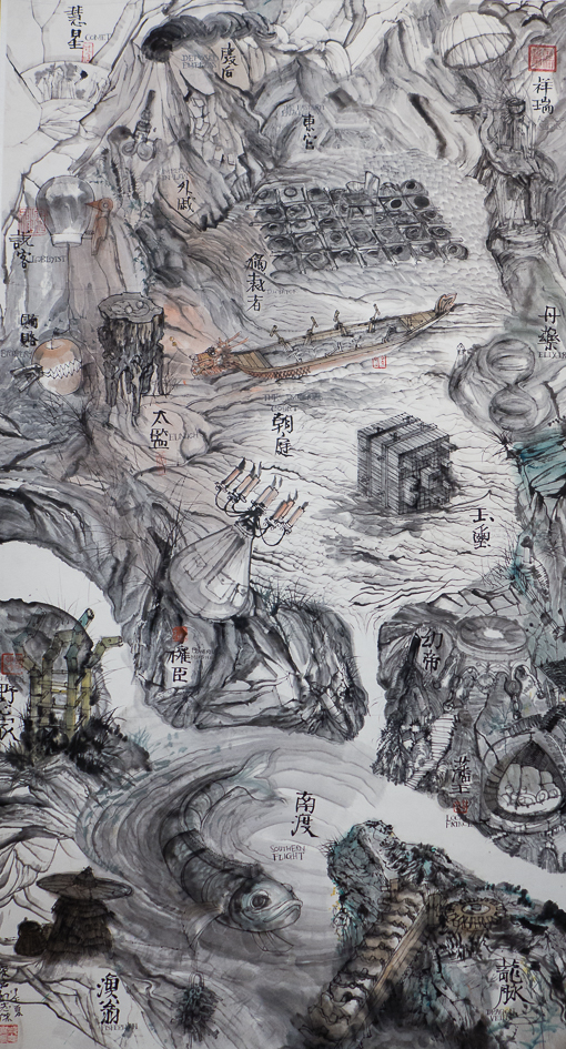 QiuZhijie-5