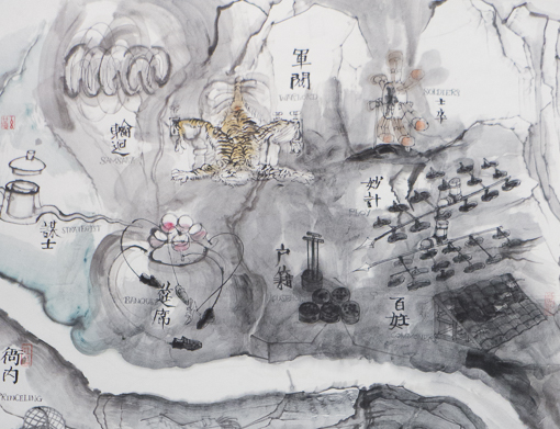 QiuZhijie-7