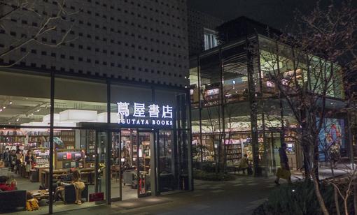 daikanyama-14