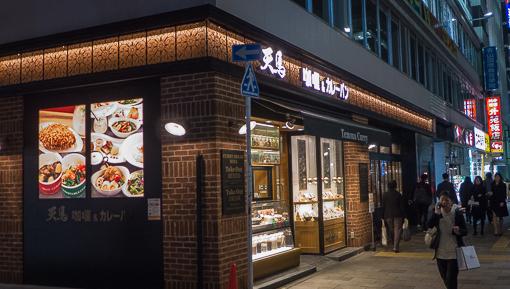 JP food 3-4