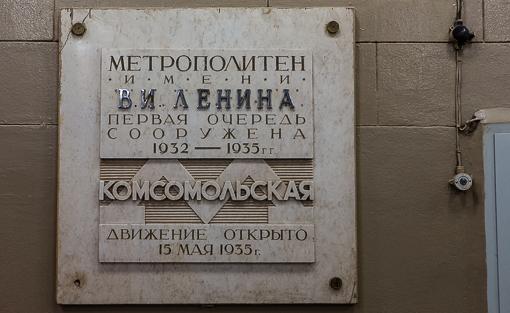 komolsolskaya-17