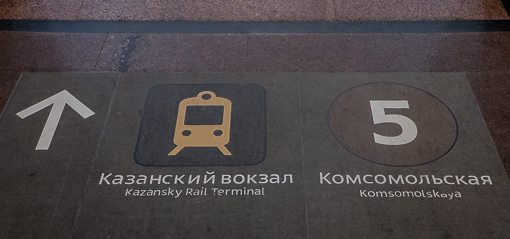 komolsolskaya-3
