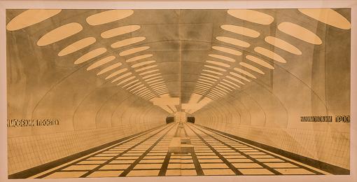 metro exhibiton-15