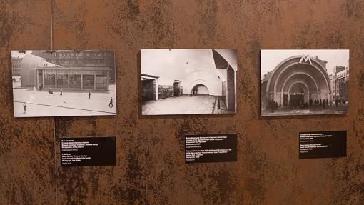 metro exhibiton-7