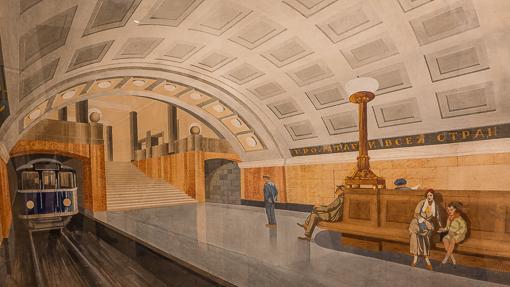 metro exhibiton-9