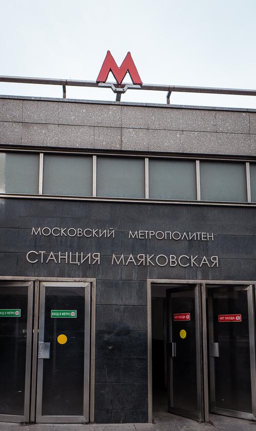 moscow metro 2-13