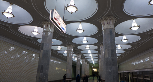 moscow metro 3-16