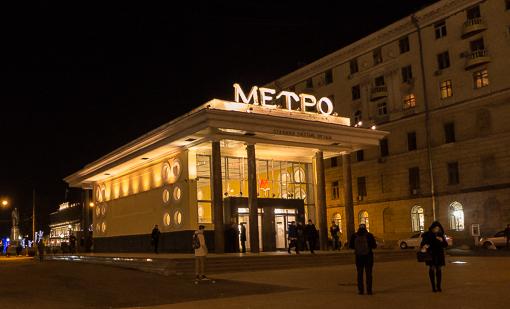 moscow metro 3-3