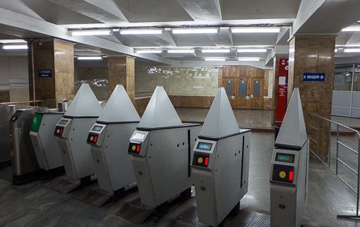 moscow metro 3-5